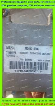 For car engine computer/MT20U MT20U2 MT22  ECU/Electronic Control Unit/CarPC/Lifan/28326575 M3612100D2 MT22U