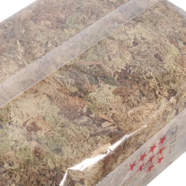 12L Sphagnum Moss Garden Supplies Sphagnum Moss Moisturizing Nutrition Organic Fertilizer For Phalaenopsis Orchid