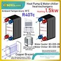 5000BTU тепло перемещается от охладителя воды PHE к водонагревателю PHE  чтобы сделать холодную воду для FCU & AHU и горячей воды для ванных комнат