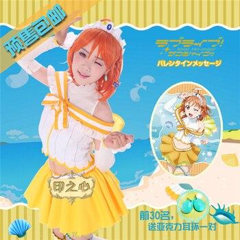 Anime miłość na żywo nico Takami Aqours Cosplay kostium akwarium żółta sukienka spódnica darmowa wysyłka