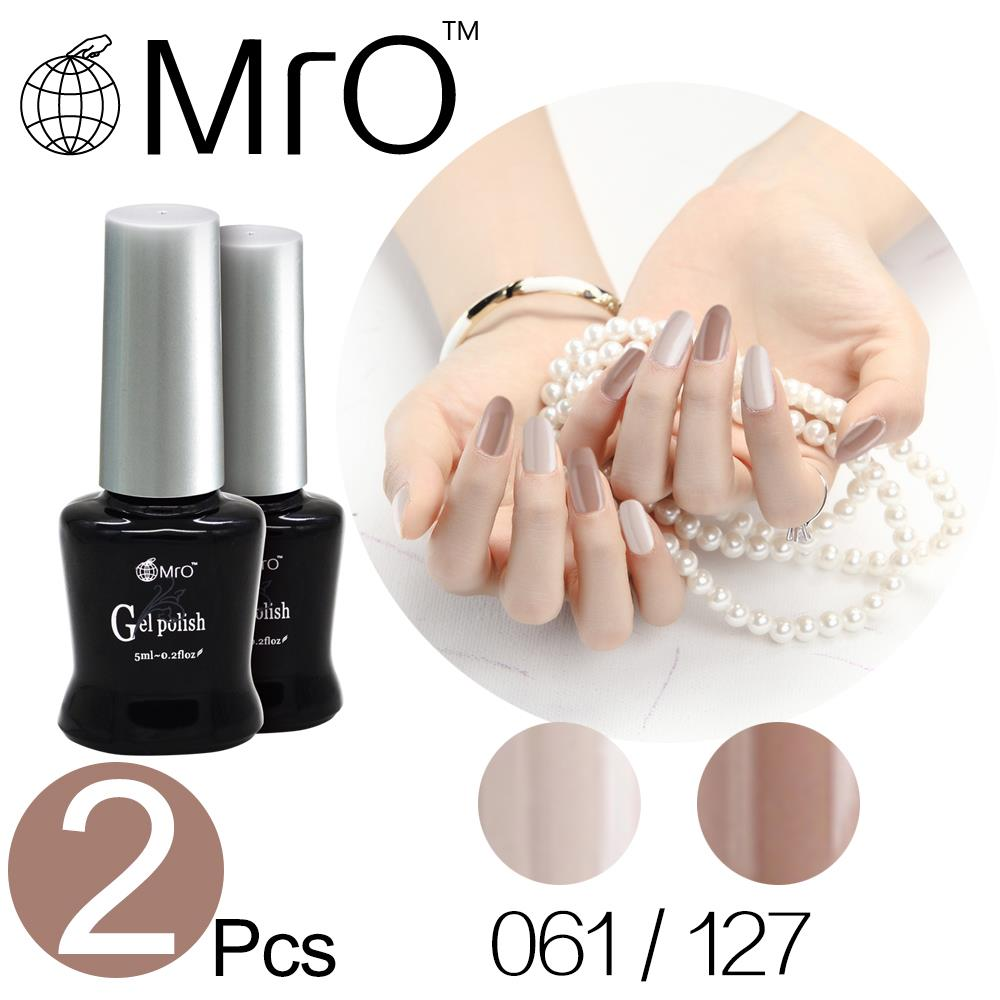 mro 2 pieces lot 3 step esmaltes esmaltes permanentes de uv uv gel nail polish set soak