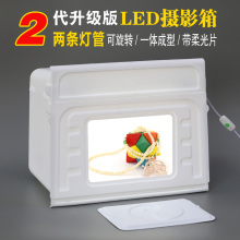 Adearstudio CD50 40cm  photo box Shooting case  camera Box Led shooting Box Studio case camera box