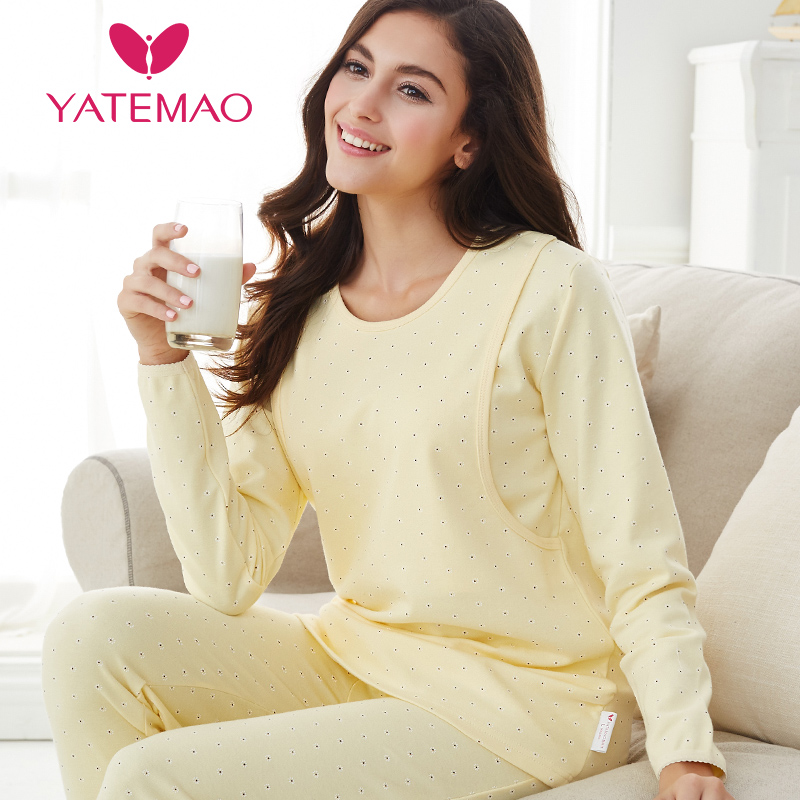 YATEMAO Nursing Clothes Maternity Pajamas Cotton Pregnant Pajama Set Maternity Long Sleeve Tops&Pants Winter Sleepwear Nightgown редакция газеты твой день твой день 131 2014