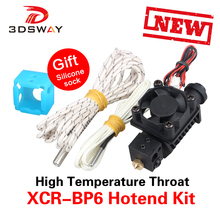 цены на 3DSWAY 3D Printer Parts XCR-BP6 All Metal Type Hotend Kit High Temperature Throat ABS Nylon PETG Material Printing J-head 1.75mm  в интернет-магазинах