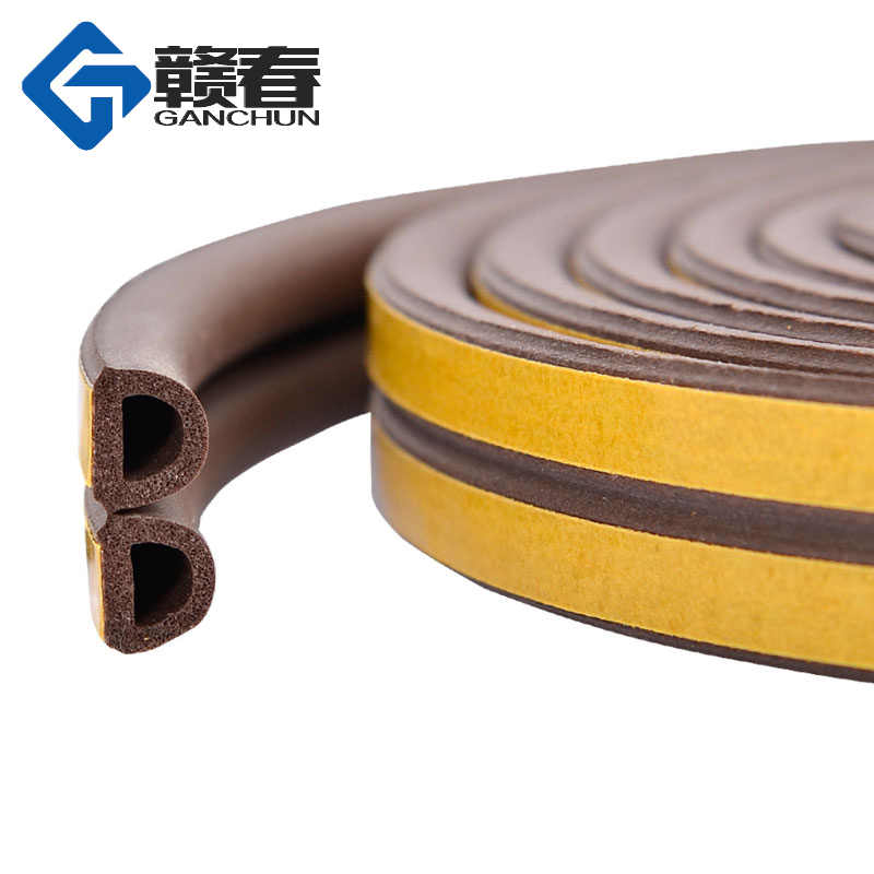 5M10M Self Adhesive Door Sealing Strips Self Adhesive Window Foam Wind waterproof Dustproof Sound Insulation Tools Weather Strip