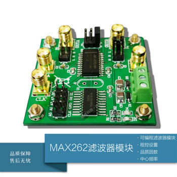 Filter Module MAX262 Programmable Filter High Pass Low Pass Band Pass Programmable Quality Factor фото