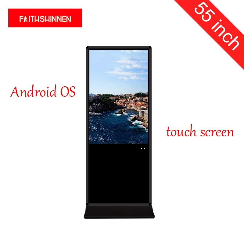 Affichage numérique d'écran tactile de totem de 55 pouces avec le support de kiosque numérique d'information
