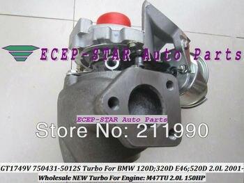 משלוח ספינה GT1749V 750431-5012 s 750431-5009 s 750431 7794144E03 טורבו עבור BMW 120D 320D 520D קומפקטי x3 E83 2001-08 M47TU 2.0L