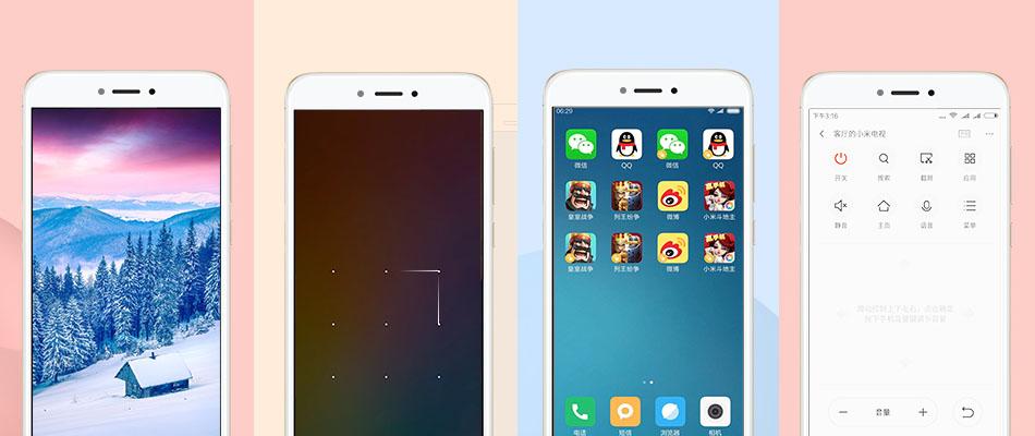Xiaomi Redmi 4X 00