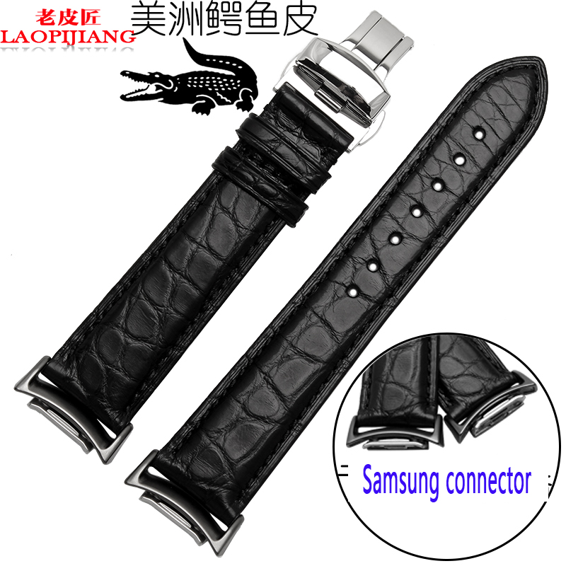 Laopijiang Samsung S2 R720 Gear sports version of the watch with American alligator skin men and women martin g r r dance with dragon book 5 of song of ice and fire