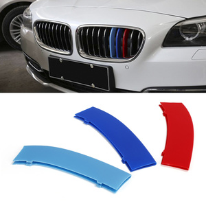 3PCS Glossy Three-color Grille