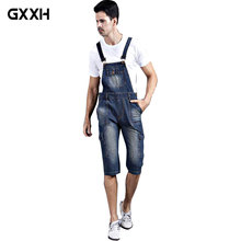 2018 new Men's Denim strap Shorts Men's multi-pocket Denim Shorts have large size Korean Denim shorts Size S-XXXL 4XL 5XL