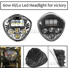 LED Motorcycle Headlight Waterproof High Low Beam Motorbike Head Lamp Light For Victory 2007-2016 Cruisers Bullet Style