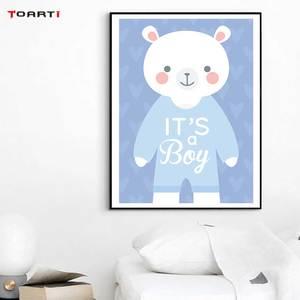 Image 4 - Zwierzęta kreskówkowe słoń drukuje plakaty dziecko śmieszne cytaty płótno obraz na ścianę dzieci przedszkole artystyczna do sypialni obraz Home Deco
