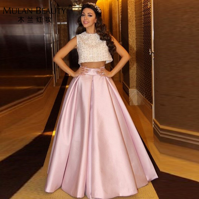 Compare Prices on Pink Long Skirts- Online Shopping/Buy Low Price ...
