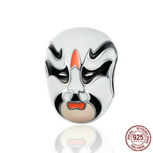 Chinese Mask Charms Sterling Silver 925 Enamel Peking Opera Facial Makeup Charm For Charm Bracelet Diy Jewelry Scc1192 anya d596 creative peking opera facial mask pattern plastic food fruit forks multicolored 12 pcs