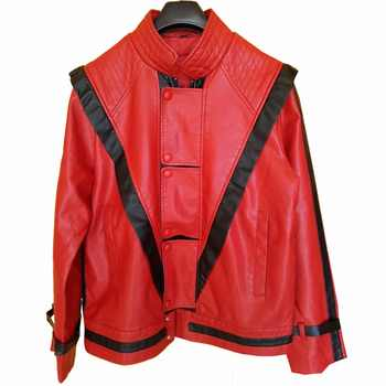 2019 MJ Cosplay Leather Coat Michael Jackson Costume Leather Thriller Red Jacket - DISCOUNT ITEM  0% OFF All Category