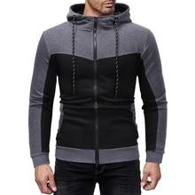 MarKyi new spring hooded zipper sweatshirt slim fit fashion hoodie men patchwork mens long
