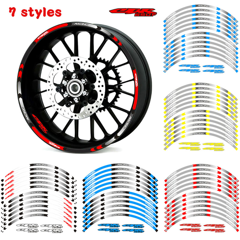 High Quality Motorcycle17inch Wheel Decals Reflective Stickers Rim Stripes CBR 650 For Honda CBR650F