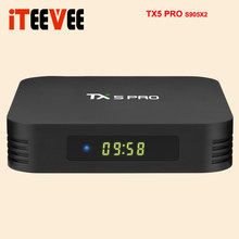 Tanix TX5 PRO 4GB 32GB 2.4G WiFi 100M LAN Bluetooth Android 8.1 TV Box procesor Amlogic S905X2 quad Core 4K HD inteligentny Box, TX5 MAX TANIX(China)