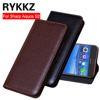 RYKKZ Luxury Leather Flip Cover For Sharp Aquos S2 Protective Case Leather Cover For Sharp FS8010 Free Shipping