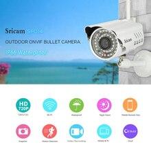 Sricam SP014 IP Kamera WIFI HD 720 P 1.0MP Su Geçirmez Kablosuz CCTV Kamera IP66 Gece Görüş P2P Telefonu Uzaktan Ev Güvenlik kam