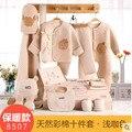 Бесплатная доставка детская одежда осень и зима новорожденный подарочной коробке зима младенческой поставок цветной хлопок детская одежда подарочный набор