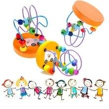 Обучающая вокруг бисер деревянные красочные игры игрушка детей мини игрушки детские