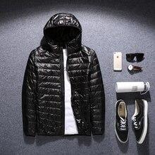 winter down coat male plus size down jacket