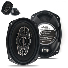 2pcs 4ohm 6*9 Automobile Speaker Automotive Audio Car Coaxial Speaker with Bass & Tweeter Music  Auto Loudspeaker