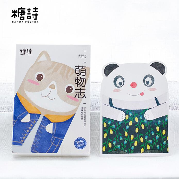 30 pcs/pack Lovely Animal Zoo Stickers Greeting Card Postcard Birthday Letter Envelope Gift Card Set Message Card 30 pcs pack creative cup of coffee shape coffee diary postcard diy envelope gift birthday card mini message card paper bookmark