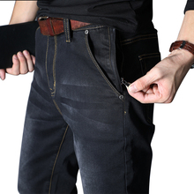 Big Size 40 42 44 46 48  New Autumn Winter Men's Brand Jeans Loose Straight Elastic Anti-theft Zipper Denim Pants Male