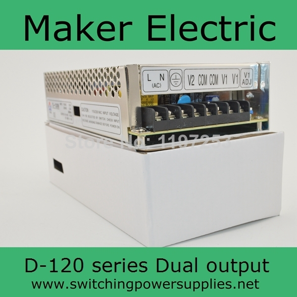high remarkable Dual Output Switching power supply Output  5V 12V 12A, 5A D-120A 120W switching power supply 5v ccfl inverter instead of cxa m10a l 5 7 inch industrial screen high pressure lm 05100 drive