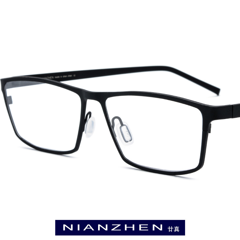 Pure Titanium Eyeglasses Frame Men Square Myopia Optical Frames Eye Glasses for Men Vintage Ultra Light Spectacles Eyewear 1170-in Men's Eyewear Frames from Apparel Accessories