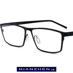 Pure Titanium Eyeglasses Frame Men Square Myopia Optical Frames Eye Glasses for Men Vintage Ultra Light Spectacles Eyewear 1170