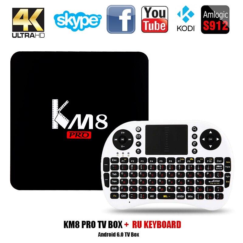 Новые KM8 PRO ТВ коробка Android 6,0 Amlogic S912 Octa Core 2 ГБ/16 ГБ 2,4 г/5 г Wi-Fi Европе Smart ТВ Box Media Player