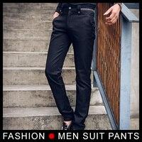 Alta qualidade Dos Homens Vestido Formal Calça Stretch Reta Slim fit calças calças Skinny Masculinas desgaste do negócio para o homem