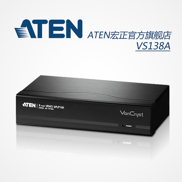VS138A 8port video splitter