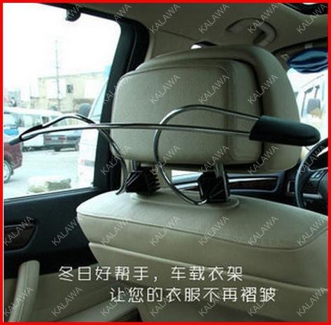 Caso rack de prateleiras de carro com cabides de aço inoxidável para VW VOLKSWAGEN GOLF 6 TIGUAN POLO passat B5 B6 B7 JETTA MK6 AAA