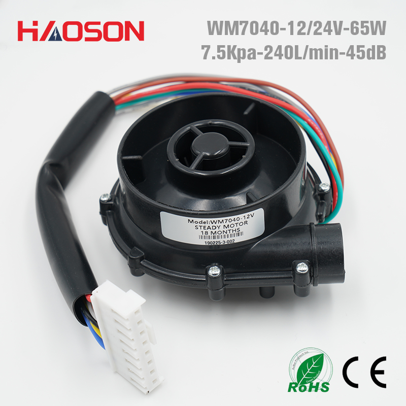 7040 DC12V 24V brushless centrifugal blower dc centrifugal fan air pump with three phase motor WM7040