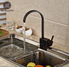 Новый Дизайн квадратный водопад смеситель для кухни латунь Поворотный Кухня Раковина смесителя Тщеславие Смесители