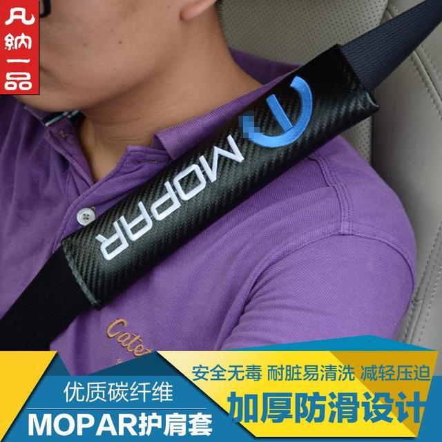 Ajuste para todo el coche de fibra de carbono pad correa cinturones de seguridad de Hombros/Automotive interior/mopar coche Accesorios de Automóviles coche cubre