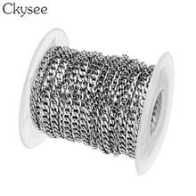 Ckysee 10 야드/롤 3/4/5mm 너비 스테인레스 스틸 벌크 체인 실버 남성 피가로 링크 체인 목걸이 diy 쥬얼리 만들기위한