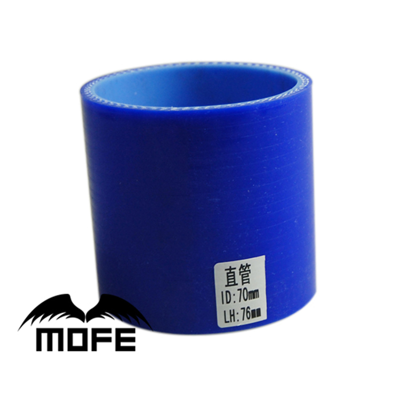 """3.75/"""" to 3.5/"""" Silicone silicon reducer coupler black transition tube"""