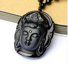 Free shipping Bead Curtain Natural Obsidian Scrub Pendant Black Guanyin Head Pendants Transhipped Buddha Head(China)