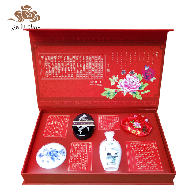 Xiefuchun Chinese Traditional Makeup Set Kit Gift Box Pure Natural Blusher Loose Powder Sachet Hair Cosmetics Make Up Set XFC4