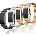 2017 puscard mais recente moda de metal em aço inoxidável correia de pulso 20 cm de luxo pulseira link smart watch band para fitbit carga 2