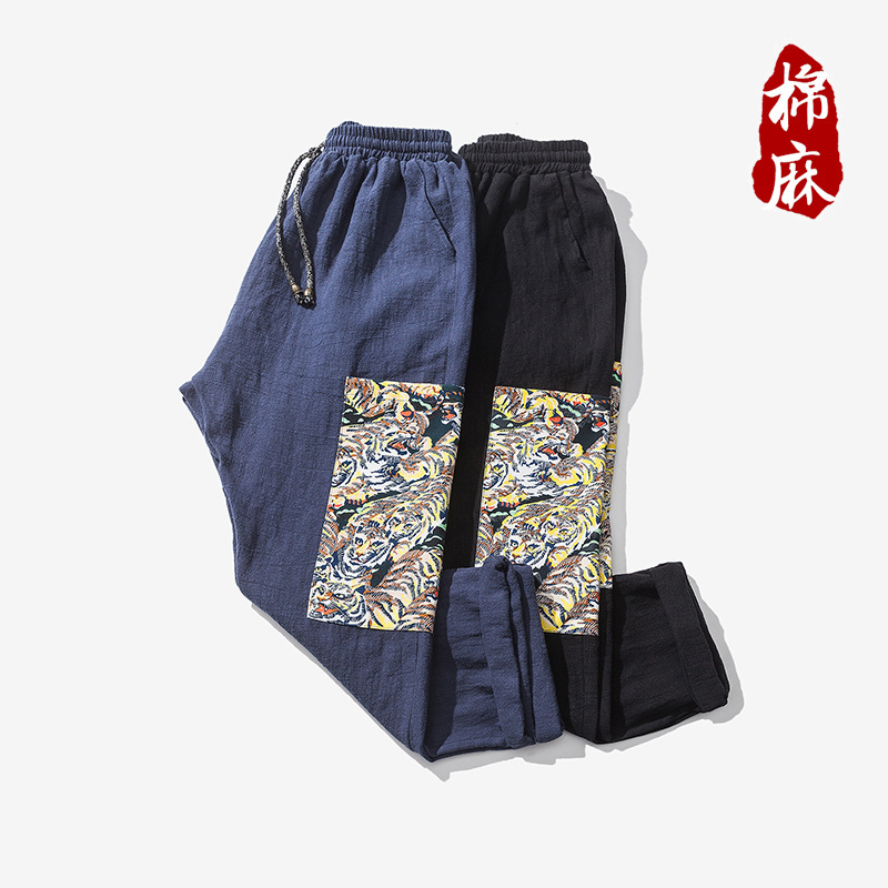 2018 Time-limited Jogger Pants Men Sweatpants Spring And Summer, Chinese Wind Lounge Trousers, Male Prints, Flax Loin Trousers
