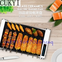 CUKYI Household Electric Grills Electric Griddles Barbecue Nonstick Multifunctional Frying Pan 900W Microcrystallite Glass