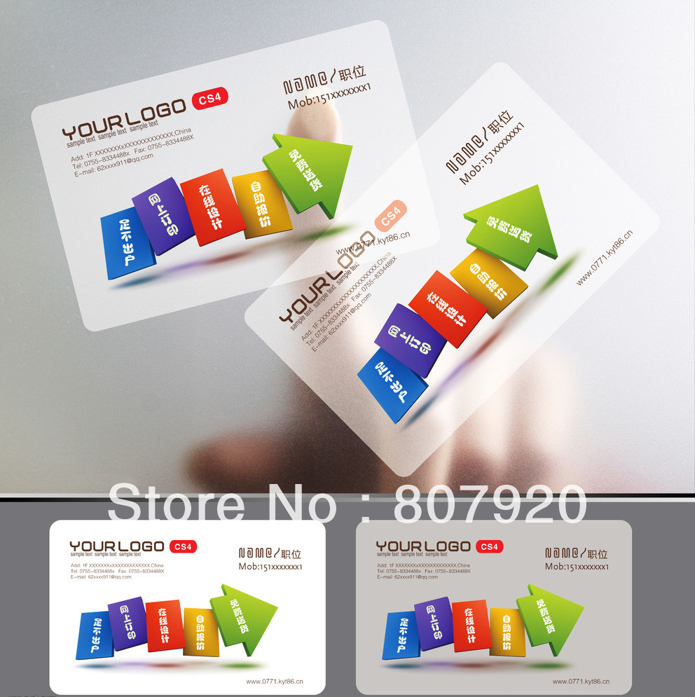 Pvc plastic customized business card transparent 038mm pvc plastic customized business card transparent 038mm thickness full colorcorners roundedwhatsapp86 186 5826 6007 in business cards from office magicingreecefo Choice Image